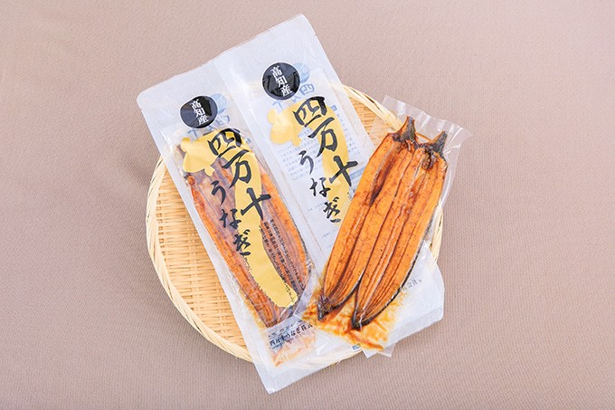 うなぎ蒲焼2本×2袋