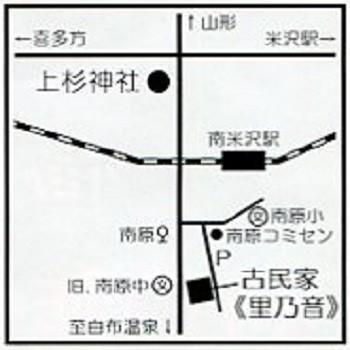 《コンサート会場 地図》