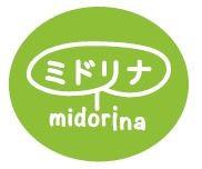 ミドリナのお礼の品は、このマークが目印です!