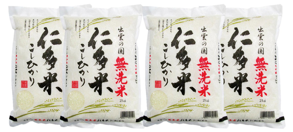 大人気、仁多米が無洗米になって新登場!