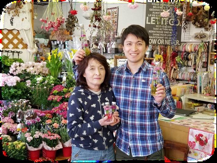 「地方の花屋が見出す新たな可能性」