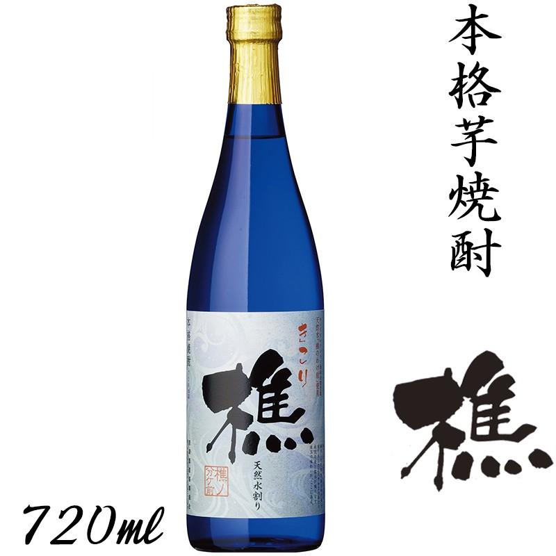 W-0901/天然水割り本格芋焼酎 樵 720ml×1本