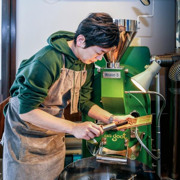 自家焙煎珈琲 cafe goot
