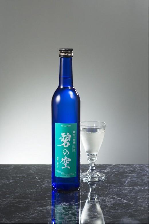 ■純米大吟醸 碧の空 ~AO NO SORA~ 500ml瓶