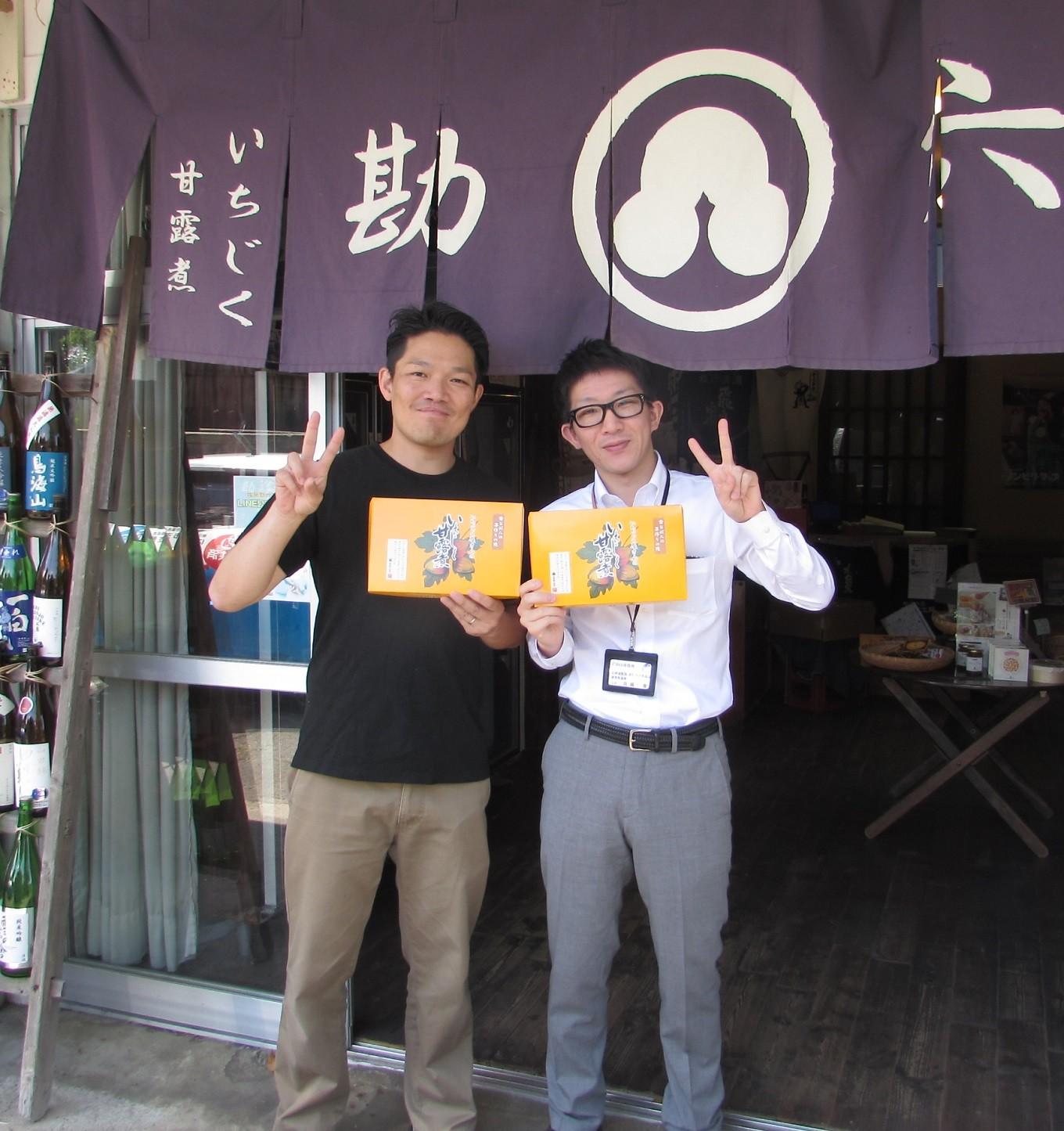 いちじく屋、勘六商店店主の佐藤玲さん(左)とふるさと納税担当(右)