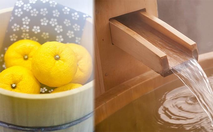柚子のやさしい香りに癒されます