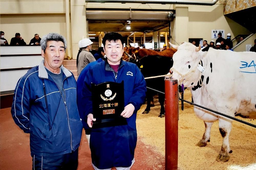 第61回全十勝肥育牛馬共進会 ホル未経産牛の部 チャンピオン賞受賞!