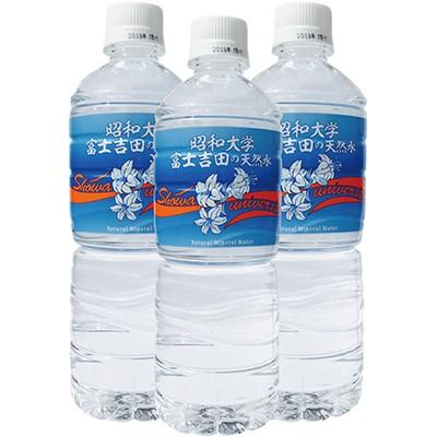 昭和大学 富士吉田の天然水