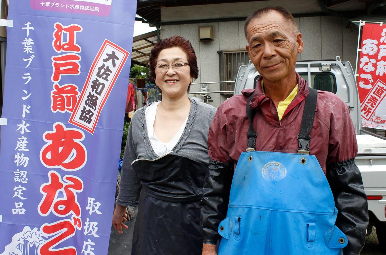 漁師歴40年!渡邉安男・広美