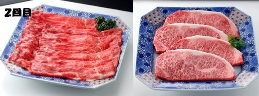 (左)モモしゃぶしゃぶ (右)伊万里牛ロースステーキ