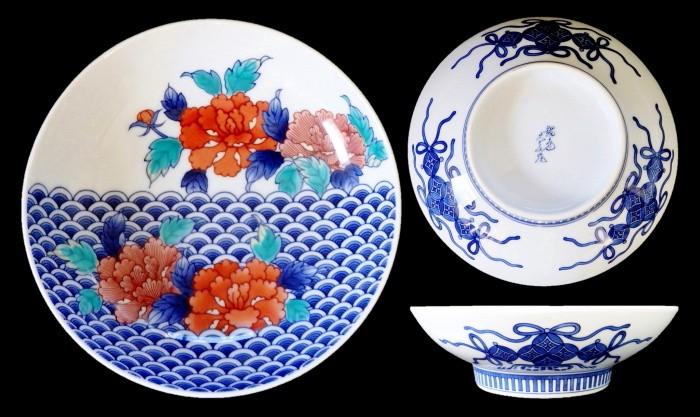 色鍋島牡丹流水文高台鉢(径21.5×高6.5cm)