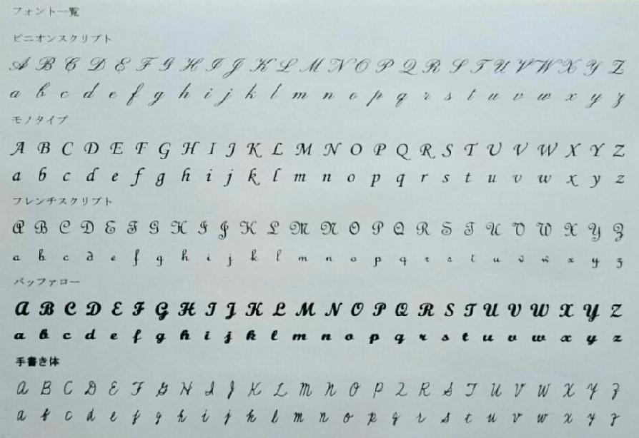 ピニオンスクリプト モノタイプ フレンチスクリプト バファロー手書体