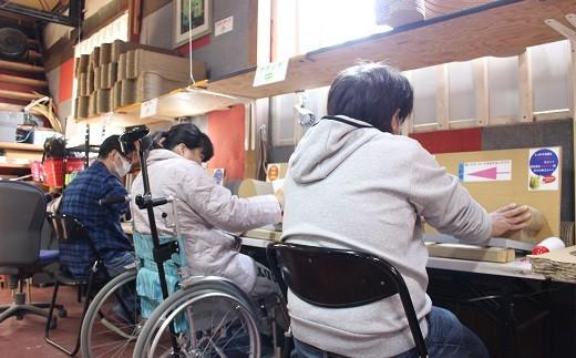 障害者就労支援施設「わたつみ」の紹介