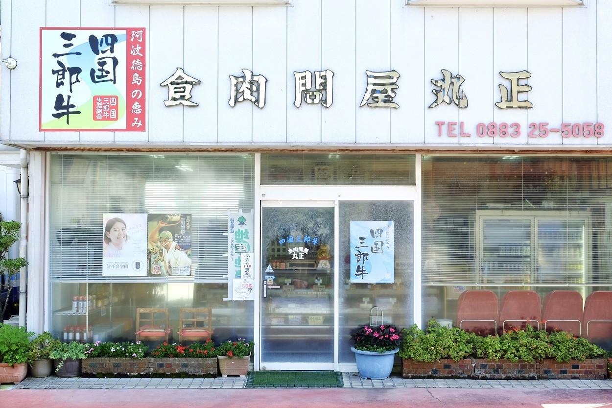 明るいお人柄の北谷さんご姉弟が経営されているお店です。