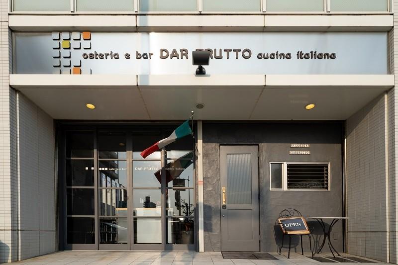 ダールフルットは、ナポリピッツァを主体としたカジュアルなピッツェリア。薪窯で焼くナポリピッツァを気軽にお楽しみ頂けます。