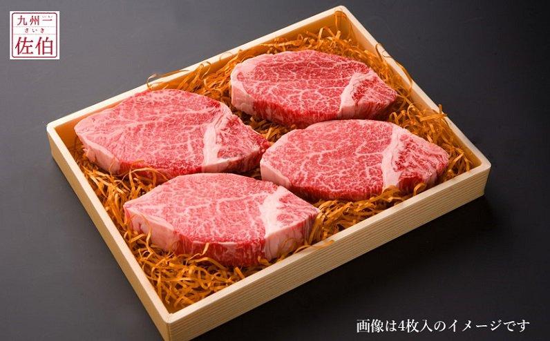 おおいた和牛ヒレステーキ130g×5枚