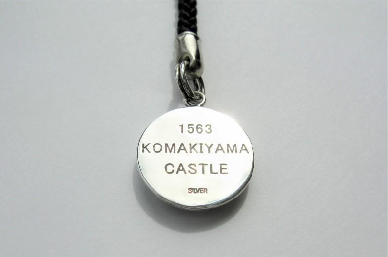 小牧山城築城の記念刻印を施しました。