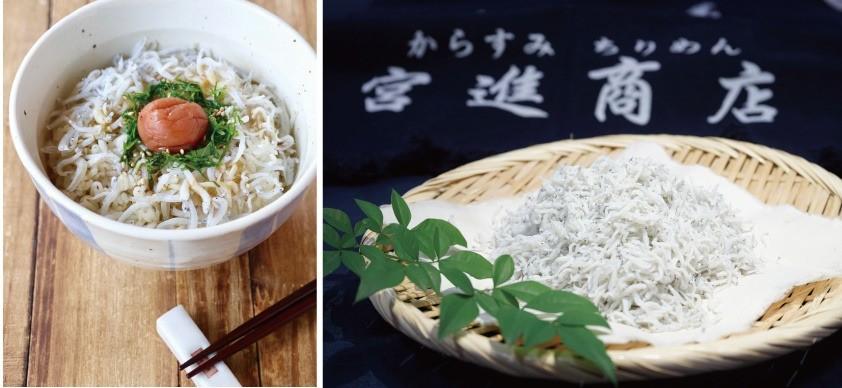 【調理例】梅シラスのせご飯