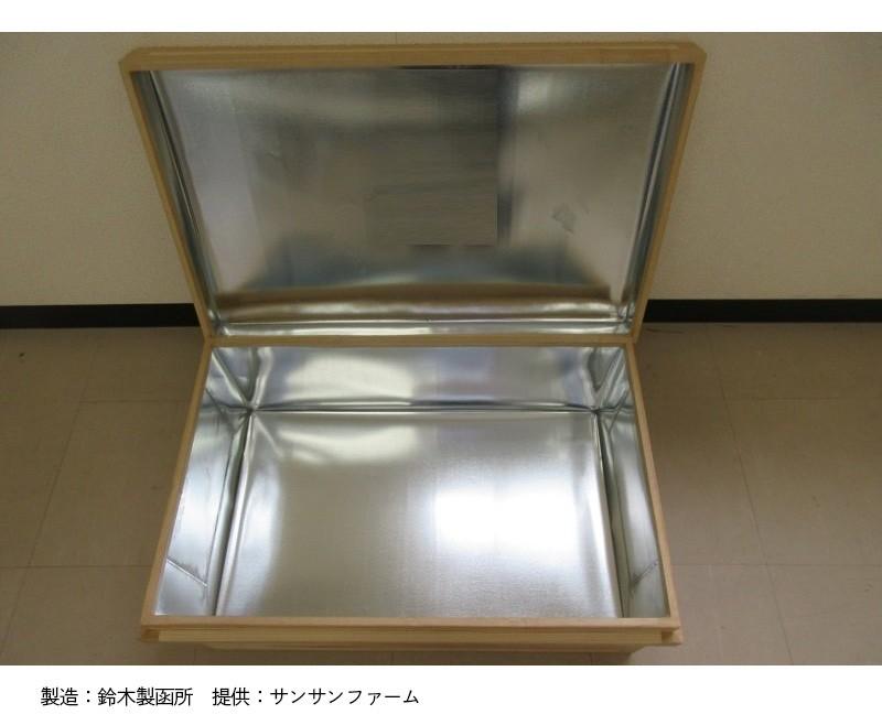 使い道はアイデア次第♪掛川で手作りされた茶箱「平箱」20㌔用です!