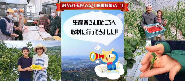 暁乃海の生産者「西嶋海苔」さんへ取材に行ってきました!