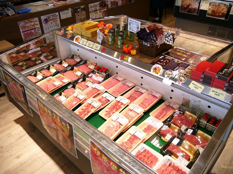 ブロック肉も販売中 o(^o^)o