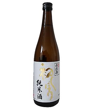 雪紅梅 初しぼり純米(火入れ) 720ml