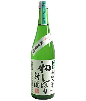 お福正宗 初しぼり 新酒 720ml