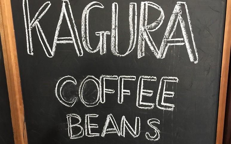 私たち自身がコーヒーが大好きだからこだわりたい