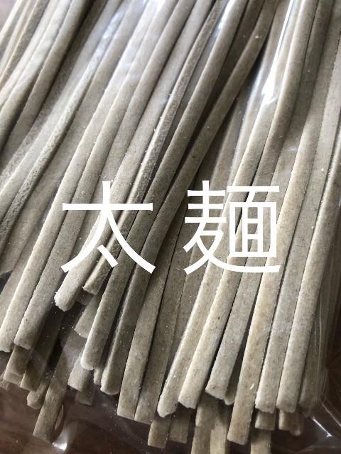 半生蕎麦(太麺)