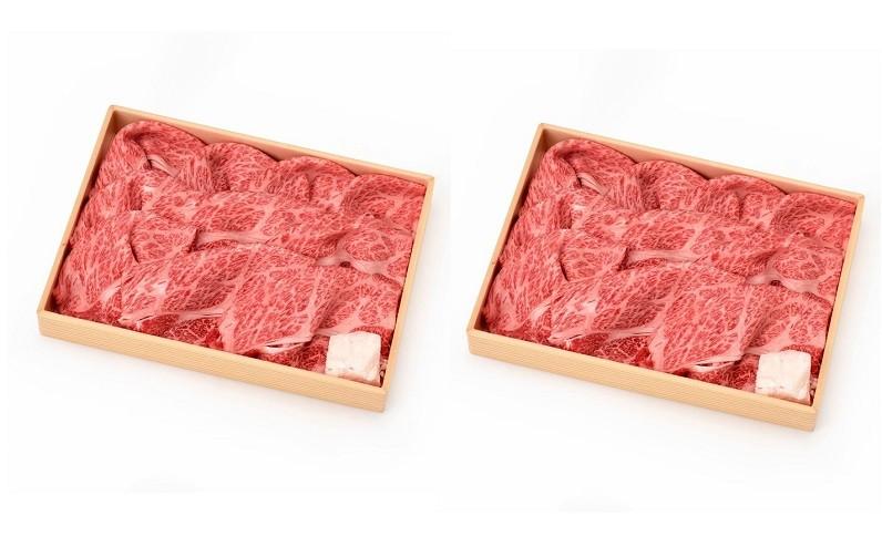 おおいた和牛すき焼き用1.2kg肩ロース 600g×2パック