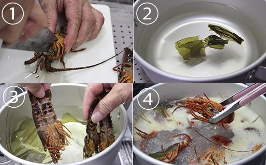 ~極味のひもの 魚水直伝~伊勢海老みそ汁の作り方
