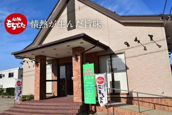 グローバルピッグファーム株式会社 酒田工場