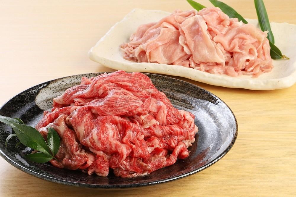 熟成肉牛・豚切落し詰め合わせ1.0㎏