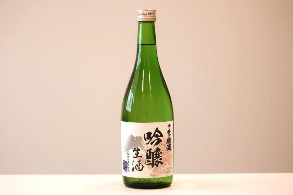① 富士山湧水仕込 無濾過 吟醸生酒