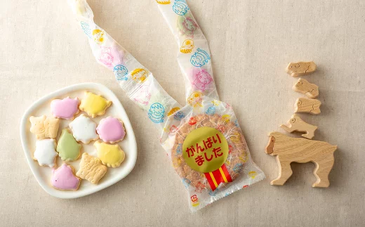 ■サンタランド■おせんべいとクッキーの「食べられるメダル」