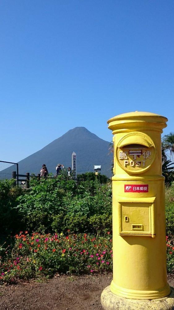 最南端の駅には『幸せの黄色いポスト』。大切な方へ想いを込めて…投函♪