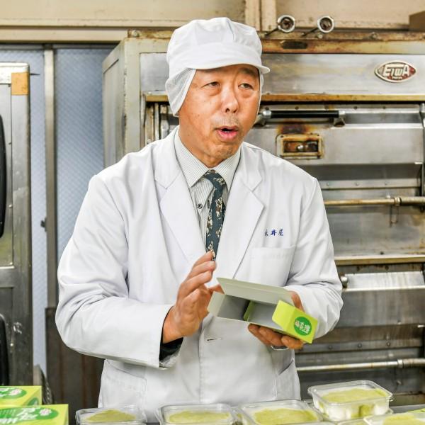有限会社永井屋菓子店  代表取締役 永井 栄吉