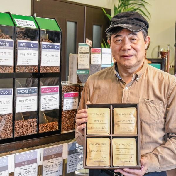 自家焙煎珈琲豆専門店 鷲コーヒー 代表 鷲 正雄