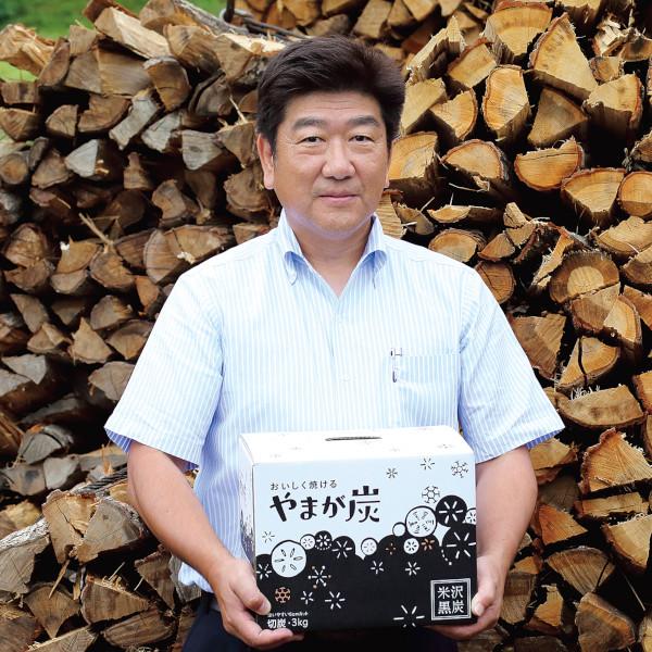 株式会社長沢燃料商事 代表取締役 長澤 文紀