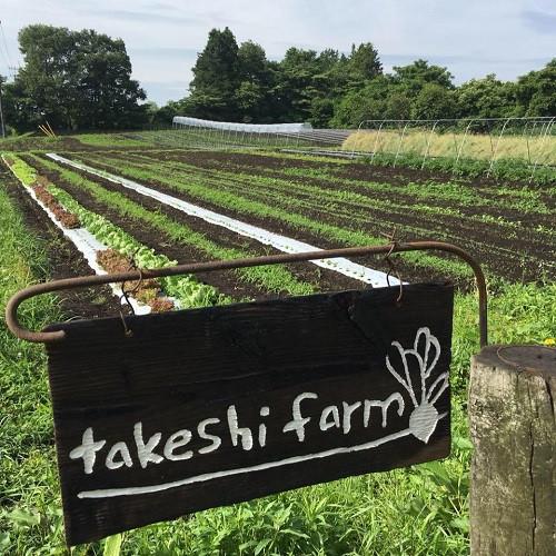 takeshi farmの詳細はこちら