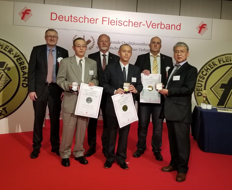 2019年ドイツ国際食肉加工コンテスト(IFFA)授賞式