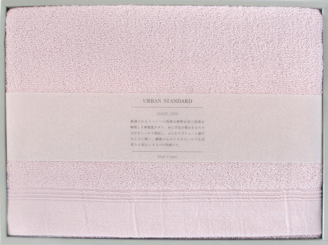 ピンク色(ご希望の場合はお申込時に備考欄へご記入下さい)