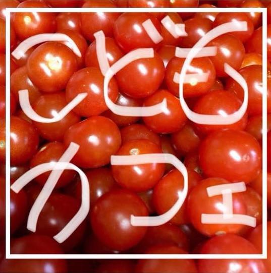 【kakure cafe NICO】