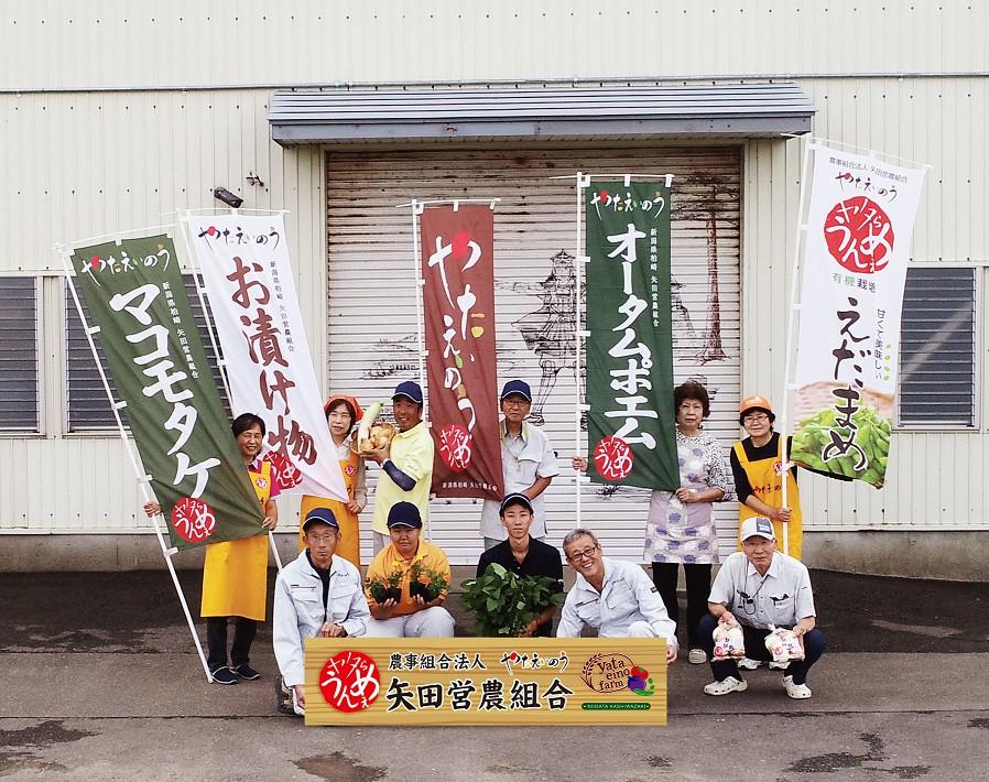 矢田営農組合の皆さん