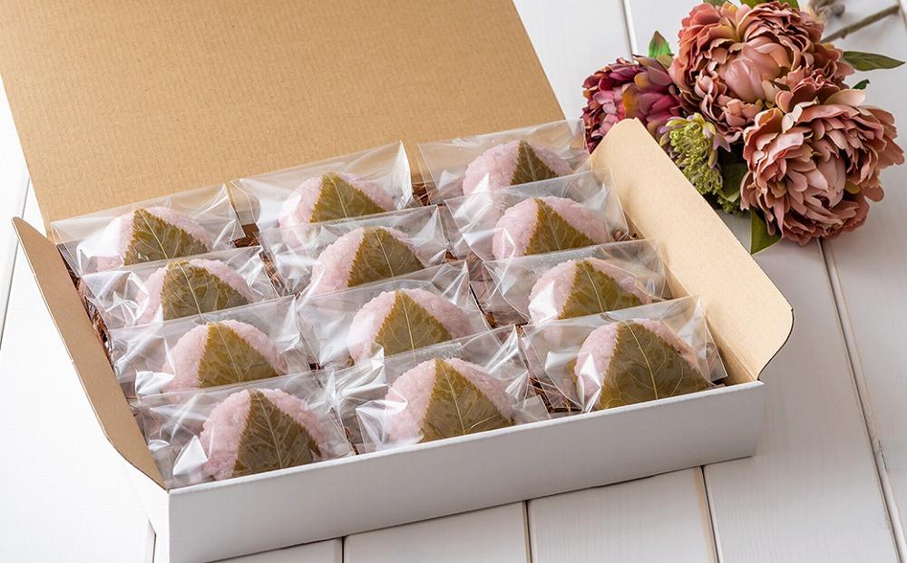 桜餅を食べて フードロス支援をお願いします