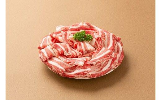 黒豚バラ肉しゃぶしゃぶ用500g