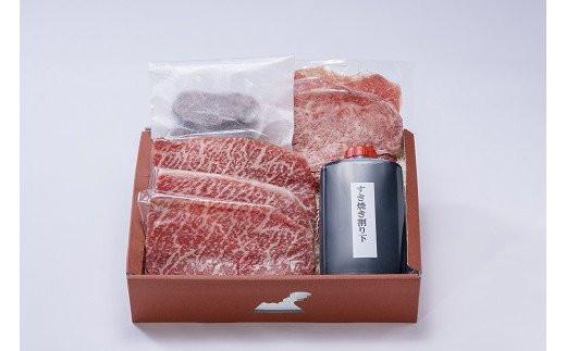 黒毛和牛すき焼き、ほほ肉コンソメ煮