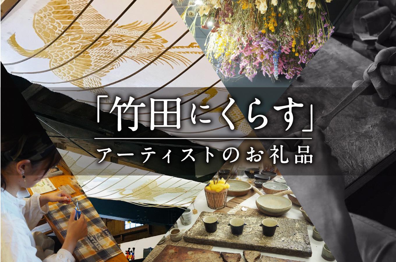 「おし花工房いちりん草」作家の安松さんのインタビューを掲載しています