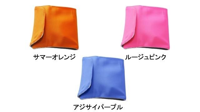 ケースは3色からお選びいただけます。