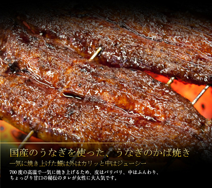 700度の高温で一気に焼き上げるので、皮はパリパリ、中はふんわり
